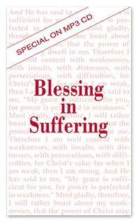 R  B  Thieme, Jr , Bible Ministries — MP3 Audio Specials